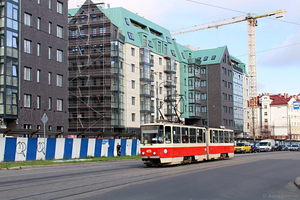 Russian Towns, Cities / Urban Development - Page 9 1517247-jpg